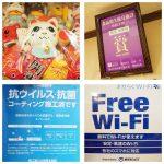 Wi-Fi完備、店内全体に抗ウィルス・抗菌コーティング施工、食品衛生優良施設